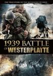 1939 Battle of Westerplatte - Tajemnica Westerplatte DVD