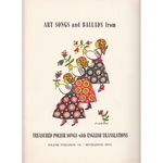 Art Songs and Ballads with Songs Sheet Music (Bilingual)