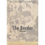 Border, The - Granica DVD