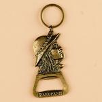 Brass Bottle Opener Keychain - ZAKOPANE, Profile