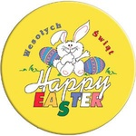 Button - Wesolych Swiat, Happy Easter Bunny
