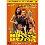Career of Nikos Dyzma - Kariera Nikosia Dyzmy DVD