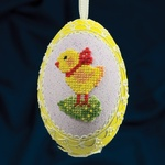 Cross-stitched Easter Chick Turkey Egg Ornament