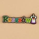 Flexible Magnet - Rzeszow, City Name
