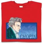Fryderyk Chopin - Adult Long Sleeve Tee