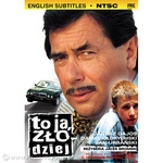 It's Me, The Thief - To ja, zlodziej DVD