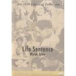 Life Sentence - Wyrok Zycia DVD