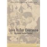 Love Is For Everyone - Kazdemu wolno kochac DVD