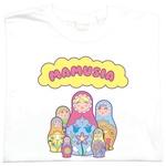 Mamusia Babuszka - Adult T-Shirt