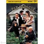 Pan Tadeusz DVD