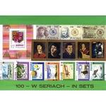 Polish Collectible Postmarked Stamp Sets - 100 Polish Stamps