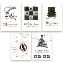 Christmas Cards - Exclusive Designs, Mixed Set of 3