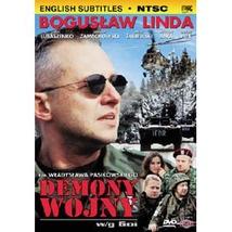 Demons of War - Demony Wojny DVD