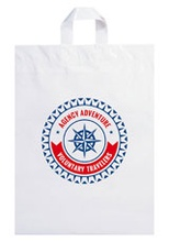 "Soft Loop Handle Promotional Bags - 12"" x 15"" x 5"""