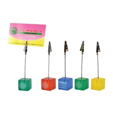Custom Cube Memo Holder Clips