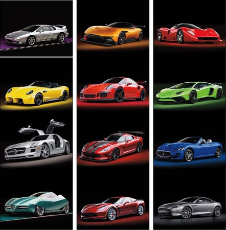 Exotic Sports Cars Calendar - 2020