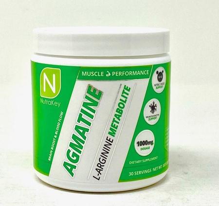 Nutrakey Agmatine - 30 Grams