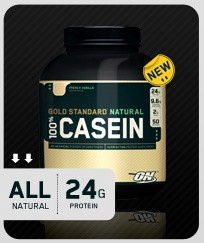 Optimum Nutrition 100% Casein Natural French Vanilla - 4 Lb