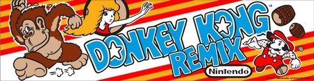 Donkey Kong Remix Marquee