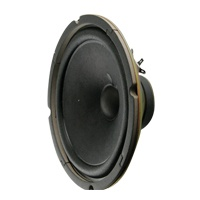 "8"" Speaker - 4 Ohm 15 Watts"