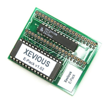 Xevious High Score/Free Play Kit